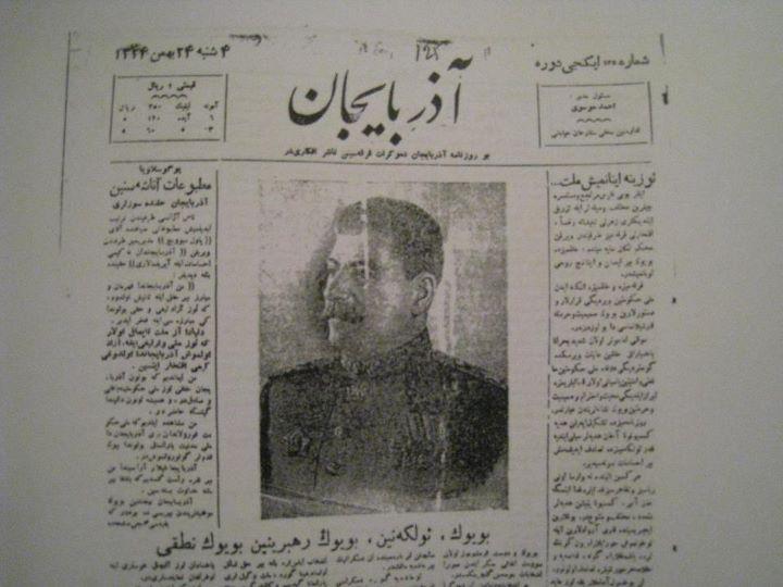 استالین در روزنامه آذربایجان