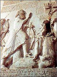 200px-Kermanshah-bisotoun_inscription[1]