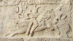 نقش شاپور دوم
