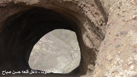 داخل قلعه حسن صباح
