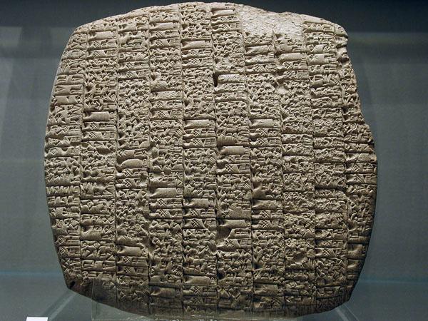 نوشته اي بر روي لوحي از خاك رس مربوط به كارهاي اداري در معبد لگاش حدود 2370 پ م