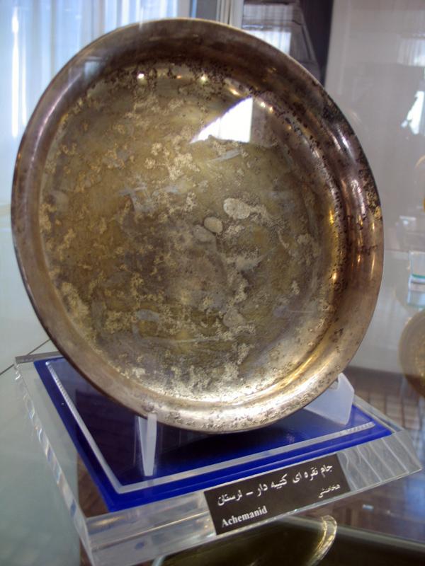 جام نقره ای کتیبه دار لرستان - محل نگهداری : موزه آذربایجان تبریز