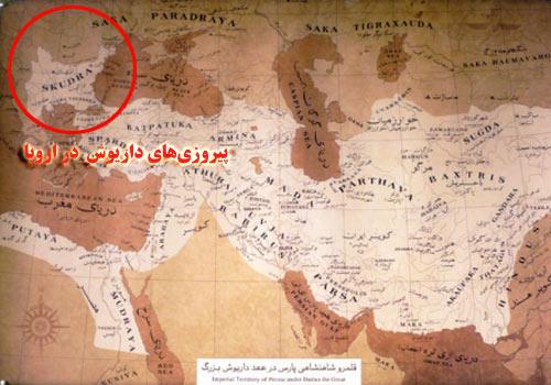 نقشه امپراطوری هخامنشیان(تصرف اروپا)