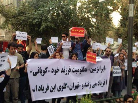 تجمع ایرانیان مقابل دفتر سازمان ملل متحد برای حمایت از کوبانی شعار های مردم: ایرانشهر یکپارچه هست مرگ بر اردوغان مرگ بر ترکیه