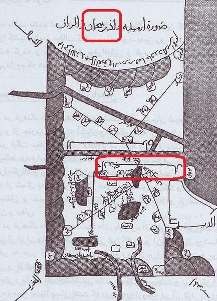 سند شماره چهار : تصویری ازحدود مناطق آذربایجان و اران و ارمنیه ترسیم شده توسط محمد بن علی بن حوقل معروف به ابن حوقل جغرافیدان قرن چهارم هجری قمری ( قرن دهم میلادی ) در کتاب «مسالک و الممالک » یا «صورة الارض» ، نام آذربایجان در تصویر با کادر قرمز رنگ مشخص شده است. ( 1 )