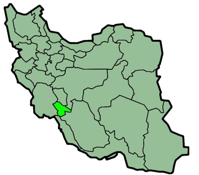 کوه گیلویه و بویر احمد