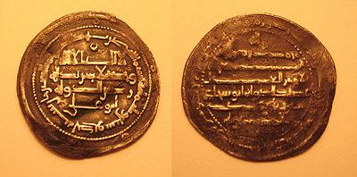 سکه  در دوره آل بویه