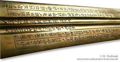 شمشیر آکیناکه هخامنشی۴
