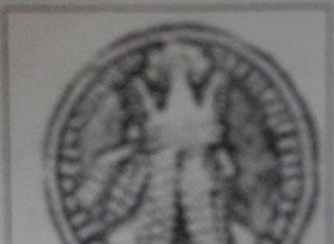 اردشیر خود را به شکل اهورا مزدا تصویر نموده است