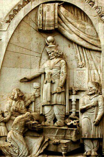 تندیس خسرو انوشیروان دادگر- کاخ دادگستری