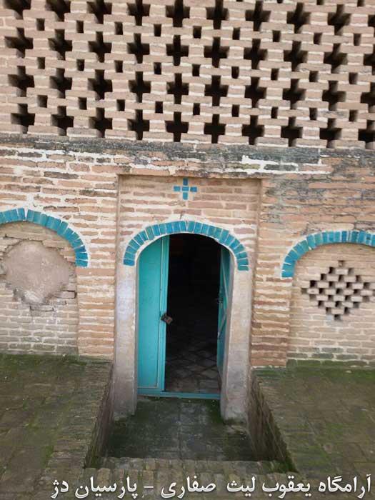 آرامگاه یعقوب لیث صفاری (۴)