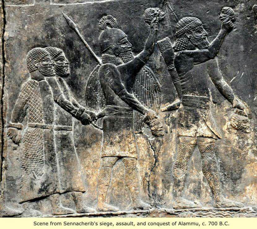 اتحاد اقوام باستانی